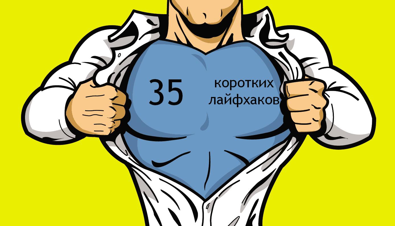 30030820-superman_edit