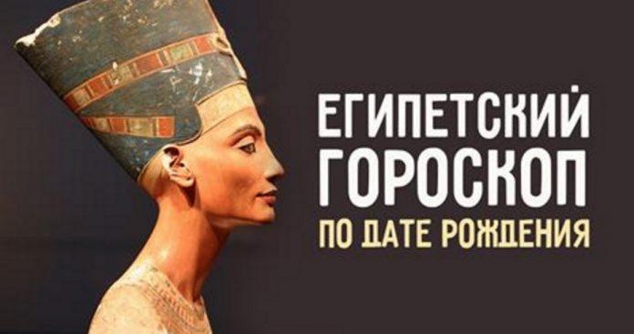 Египетский-гороскоп-древние-знания-собранные-в-одном-Точность-поражает