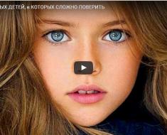 10-самых-необычных-детей
