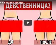 10-мифов-о-дevctvennocti