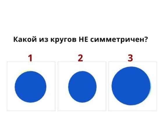 ebe85bd6-18ab-44ac-8454-282d4f7eae9f_560_420