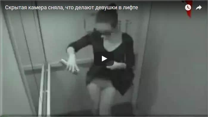 Фото скрытое камера, жену выебли в анал фото
