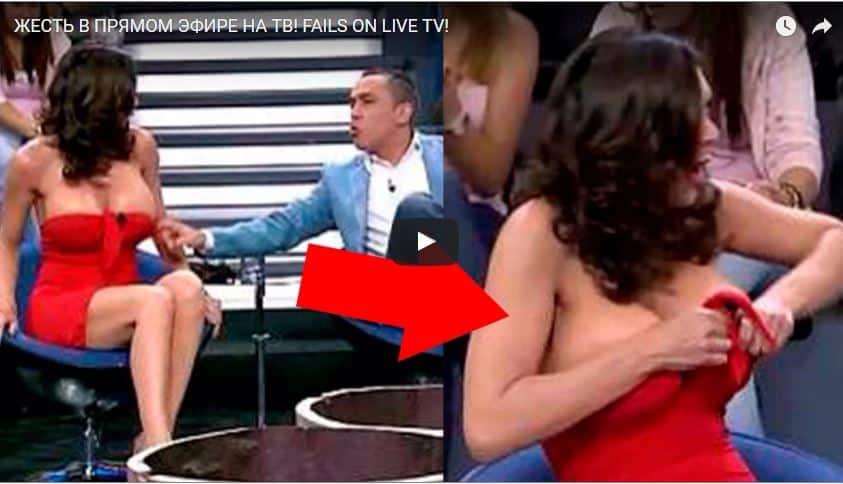 Порно скандал в прямом эфире