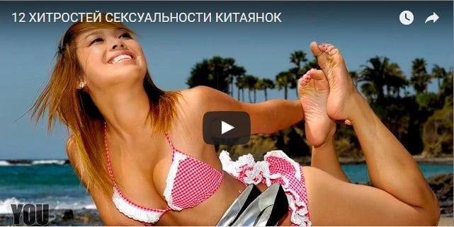 "beautiful feet photo РѕРє в""– 33441"